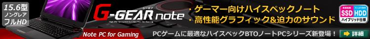 G-GEAR note �V���[�Y�ꗗ�͂�����