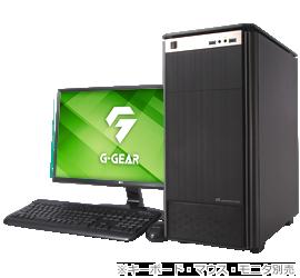 G-GEAR 東雲めぐ 推奨パソコン プレミアムモデル
