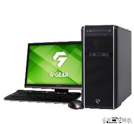 G-GEAR 『三國志14』推奨スペックPC | エントリーモデル