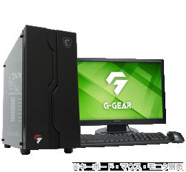 G-GEAR Powered by MSI GM5A-A202T/CP1