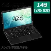 eX.computer note N1400Lシリーズ N1400L500T/SP1