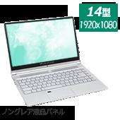 eX.computer note N1420Kシリーズ N1420K-500/T
