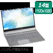 eX.computer note N1421Kシリーズ N1421K-500/T