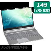 eX.computer note N1422Kシリーズ N1422K-500/T