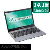 eX.computer note N142Jシリーズ N142J-501A/E