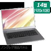 eX.computer note N1430Jシリーズ N1430J-500/T