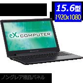 eX.computer note N1501Kシリーズ N1501K-310/T