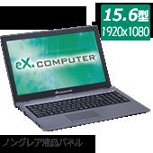 eX.computer note N1503Kシリーズ N1503K-520/T