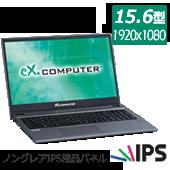 eX.computer note N1504Kシリーズ N1504K-310T/8G