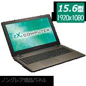 eX.computer note N1540Jシリーズ N1540J-500/E