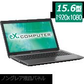 eX.computer note N1542J�V���[�Y N1542J-720/E
