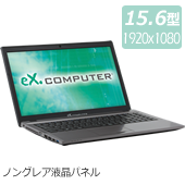 eX.computer note N1543Jシリーズ N1543J-300/T