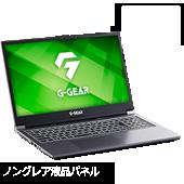 G-GEAR スロウ・ダメージ推奨パソコン|スタンダードモデル