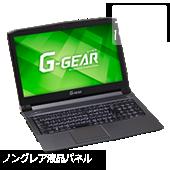 G-GEAR note N1564Jシリーズ N1564J-300/T