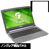 G-GEAR note N1565Jシリーズ N1565J-500/T2