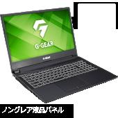 G-GEAR Unreal Engine 4 動作確認済 ノートスタンダードモデル N1574K-720/T