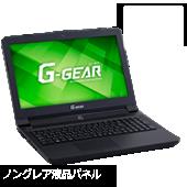 G-GEAR note N1583Jシリーズ N1583J-700/T