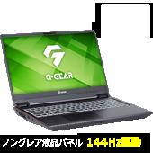G-GEAR note N1587Jシリーズ N1587J-700/T
