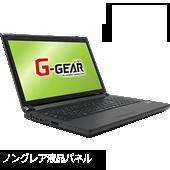 G-GEAR note N158Jシリーズ N158J-501A/E