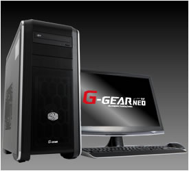 G-GEAR neo CM690 III