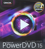 Power DVD 15 Ultra