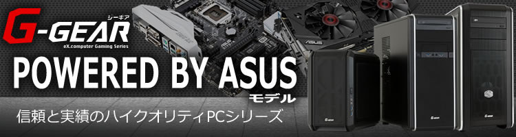 �Q�[���p�\�R�� G-GEAR POWERED BY ASUS ���f��