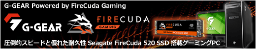 G-GEAR Powered by FireCuda Gaming