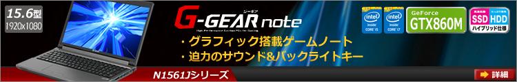 G-GEAR note N1561J�V���[�Y