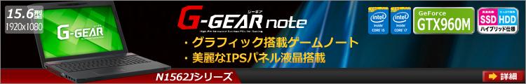 G-GEAR note N1562J�V���[�Y