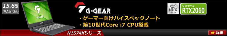G-GEAR note N1574Kシリーズ