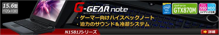 G-GEAR note N1581J�V���[�Y