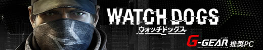 BTO���f�� Watch Dogs - �E�H�b�`�h�b�O�X - �������f��