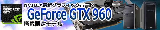 GeForce GTX 960���ڌ��胂�f�� �V�o��