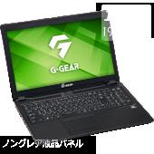 G-GEAR note N1571Kシリーズ N1571K-700/T