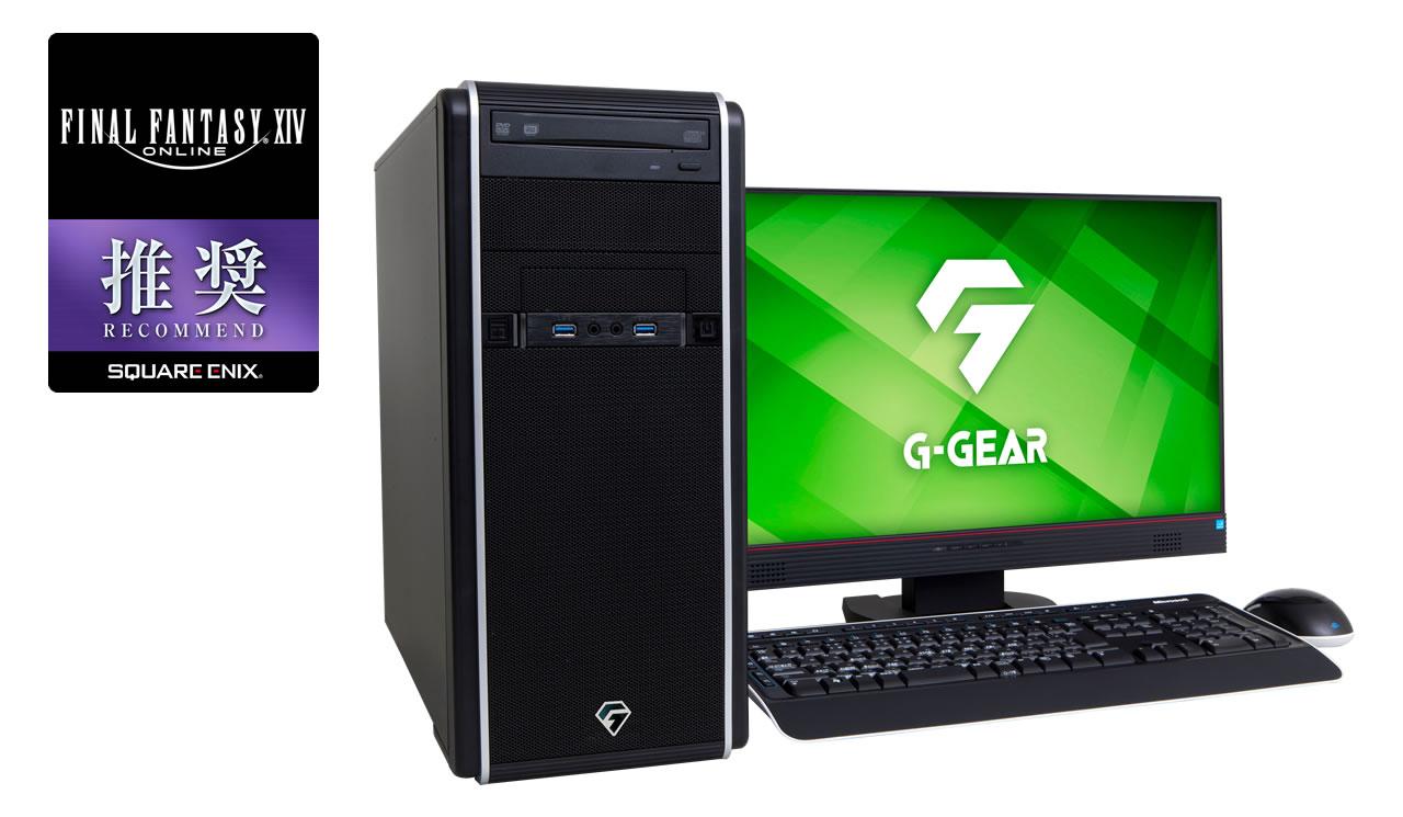 G-GEAR 『ファイナルファンタジーXIV』推奨パソコン